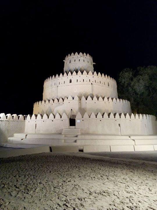 Découverte du Fort Al Jahili …